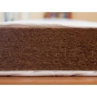 Saltea Copii Tip 17 Fibra de Cocos 100% 120x60x10 cm