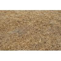Saltea Copii Tip 18 Fibra de Cocos 100% 120x60x6 cm